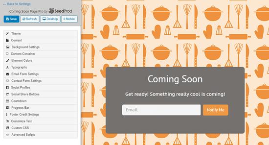 The SeedProd 'Kitchen Pattern' template