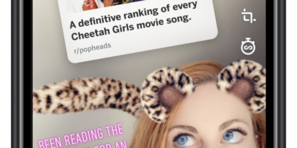Reddit's First Content Sharing Integration is With Snapchat via @MattGSouthern