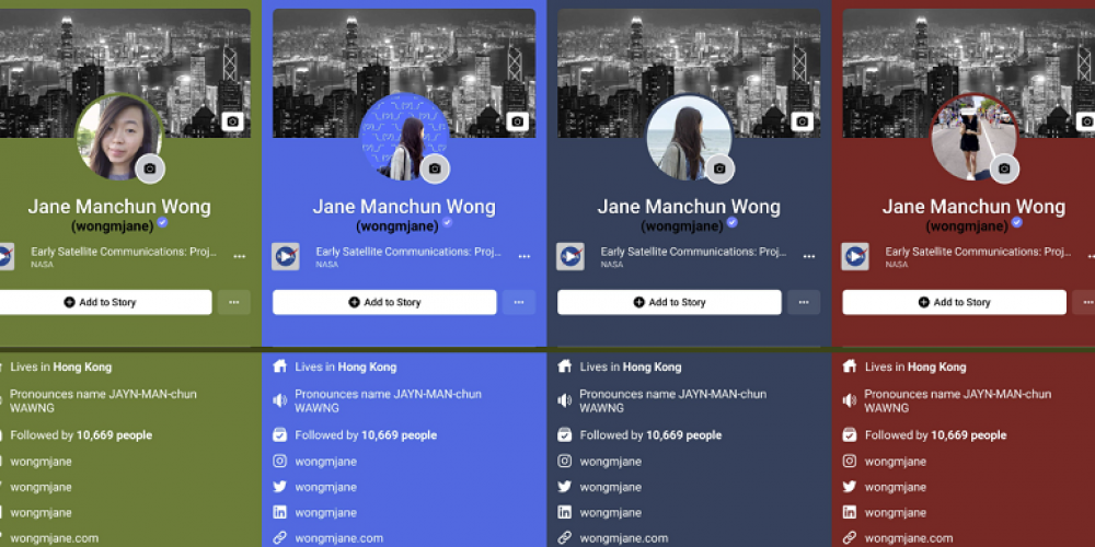 Facebook Tests Adaptive Color Backgrounds for Profiles